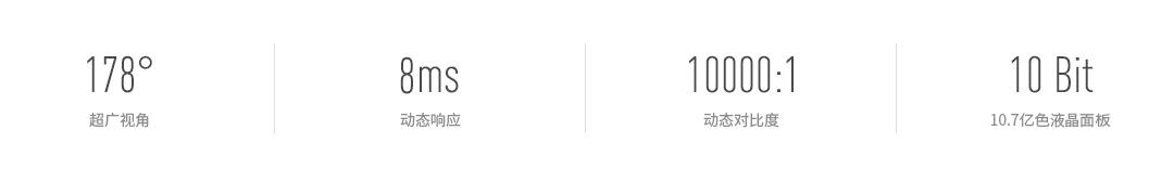 微鲸电视-非凡质感,瞬间提升客厅颜值