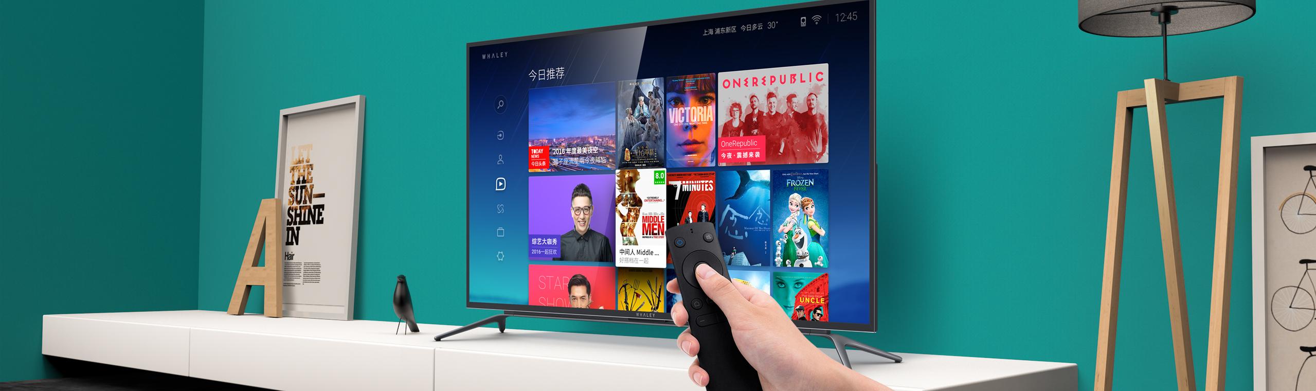 微鲸电视搭配超级语音遥控功能