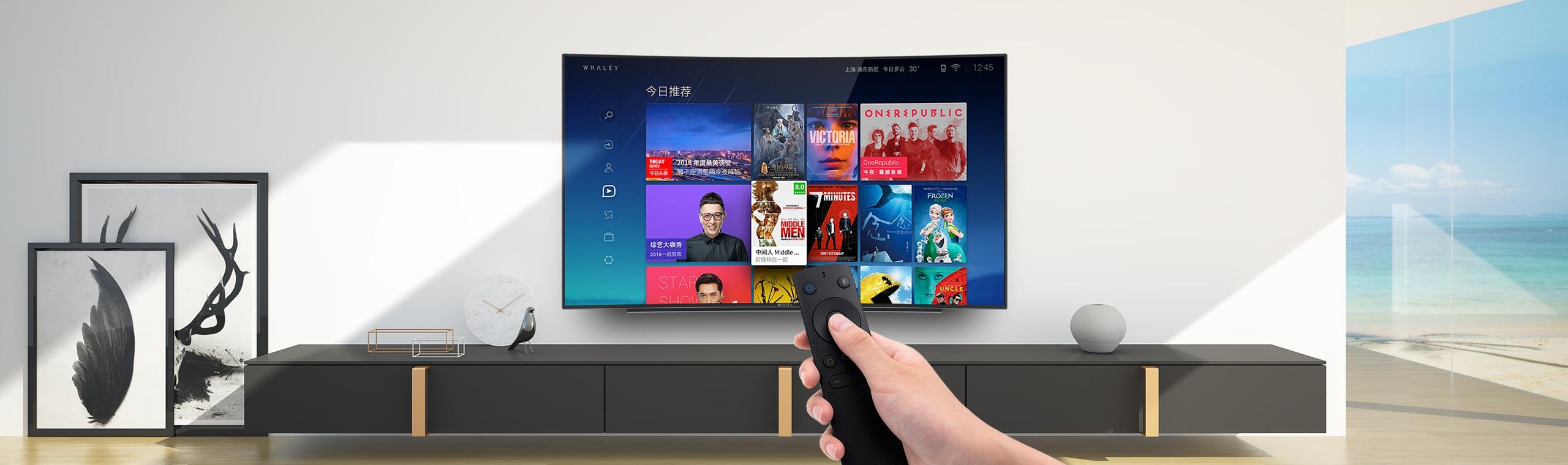 微鲸电视高性能语音控制功能